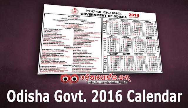 Odisha Government 2016 Official Calendar, govt orissa calendar holidays list, 2016, odisha govt holiday list of 2016, pdf download of orissa govt calendar 2016.