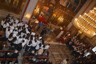 Τα Μουσικά Σχολεία Κατερίνης και Γιαννιτσών στους Γ΄ Χαιρετισμούς (ΒΙΝΤΕΟ)