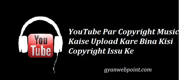 Youtube-Par-Copyright-Music-Kaise-Upload-Kare-Bina-Copyright-Issu-Ke