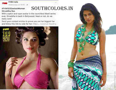 Shraddha Das Is Listed 100 Sexiest Women Of India 2016