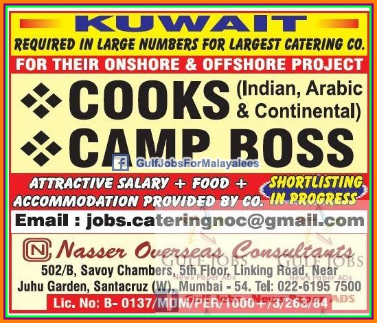 Gulf Jobs for Malayalees: Offshore jobs