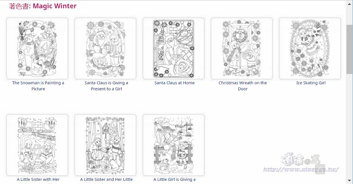 SuperColoring 免費著色頁和剪(摺)紙/繪圖教程