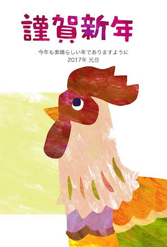 横向きのニワトリのコラージュイラスト年賀状(酉年)