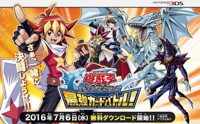 [3DS][ゆう☆戯ぎ☆王おうデュエルモンスターズ 最強サイキョーカードバトル!] (JPN) ROM Download