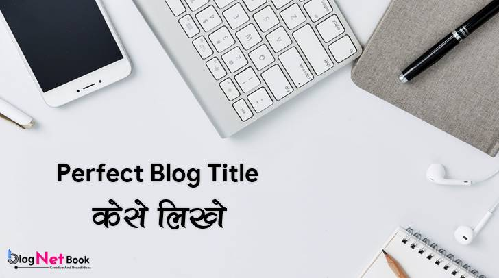 seo friendly title and user friendly title