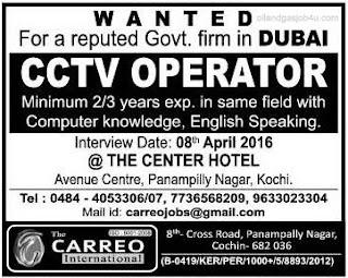 CCTV Operator job vacancy in Dubai