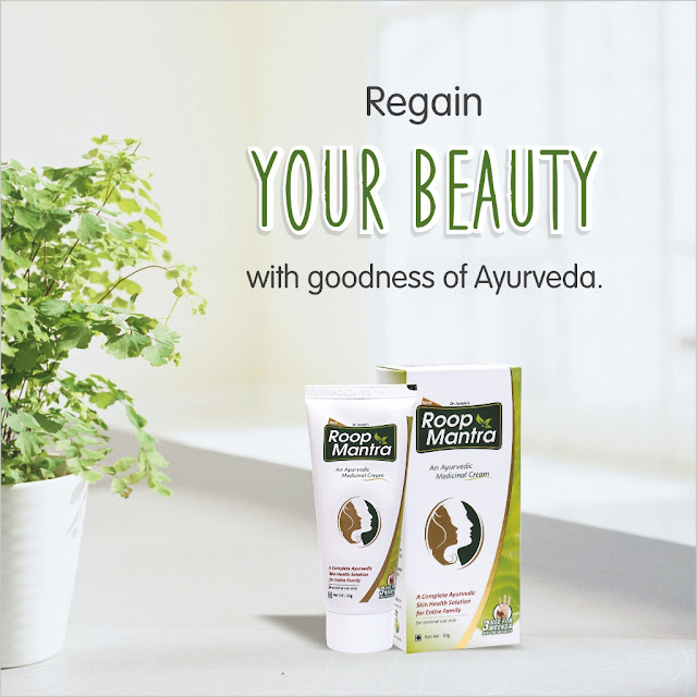 Say Goodbye to Dull Skin and reclaim your Beauty with Natural Herbs of Roop Mantra