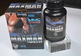 Maxman II 60 Biji | Tingkatkan Stamina | Promosi Hebat Maxman%2B2