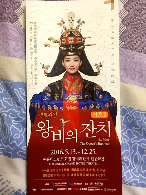 Leaflet featuring poster design for The Queen's Banquet, traditional dance show, in Busan, South Korea