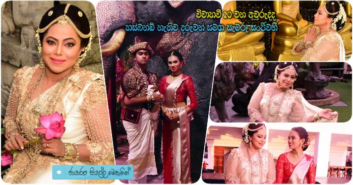 http://www.gallery.gossiplankanews.com/event/sanjeewani-weerasinghe-20th-wedding-anniversary.html