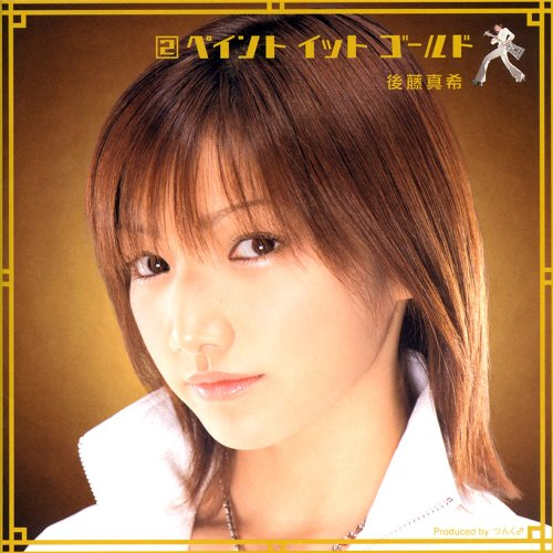 Maki Goto - 2 Paint It Gold [FLAC + MP3 320 / CD]