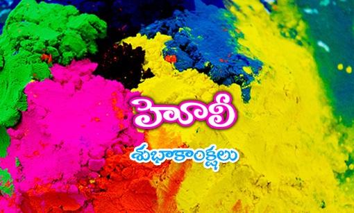 Happy holi sms shayari wishes messages in marathi punjabi holi telugu wallpapers m4hsunfo