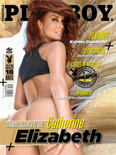 Revista Playboy Venezuela-Mayo 2015 PDF Digital