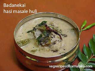 Badanekayi hasi masale huli recipe in Kannada