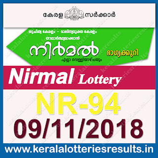 """KeralaLotteriesresults.in, """"kerala lottery result 9 11 2018 nirmal nr 94"""", nirmal today result : 9-11-2018 nirmal lottery nr-94, kerala lottery result 09-11-2018, nirmal lottery results, kerala lottery result today nirmal, nirmal lottery result, kerala lottery result nirmal today, kerala lottery nirmal today result, nirmal kerala lottery result, nirmal lottery nr.94 results 9-11-2018, nirmal lottery nr 94, live nirmal lottery nr-94, nirmal lottery, kerala lottery today result nirmal, nirmal lottery (nr-94) 9/11/2018, today nirmal lottery result, nirmal lottery today result, nirmal lottery results today, today kerala lottery result nirmal, kerala lottery results today nirmal 9 11 18, nirmal lottery today, today lottery result nirmal 9-11-18, nirmal lottery result today 9.11.2018, nirmal lottery today, today lottery result nirmal 9-11-18, nirmal lottery result today 09.11.2018, kerala lottery result live, kerala lottery bumper result, kerala lottery result yesterday, kerala lottery result today, kerala online lottery results, kerala lottery draw, kerala lottery results, kerala state lottery today, kerala lottare, kerala lottery result, lottery today, kerala lottery today draw result, kerala lottery online purchase, kerala lottery, kl result,  yesterday lottery results, lotteries results, keralalotteries, kerala lottery, keralalotteryresult, kerala lottery result, kerala lottery result live, kerala lottery today, kerala lottery result today, kerala lottery results today, today kerala lottery result, kerala lottery ticket pictures, kerala samsthana bhagyakuri"""