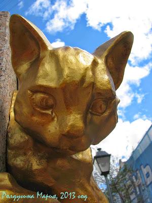 Сквер сибирских кошек Тюмень фото