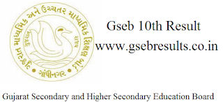 Gseb 10th Result