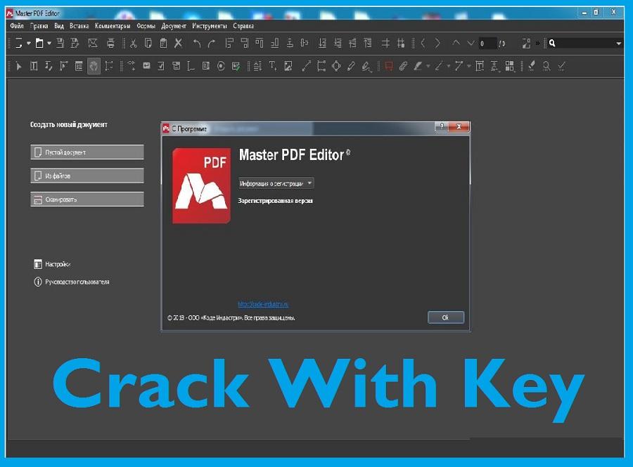 Soft & Games: Master pdf editor download