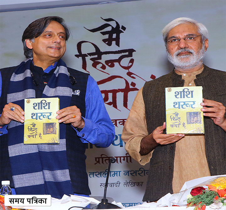 shashi tharoor book launch rahul dev