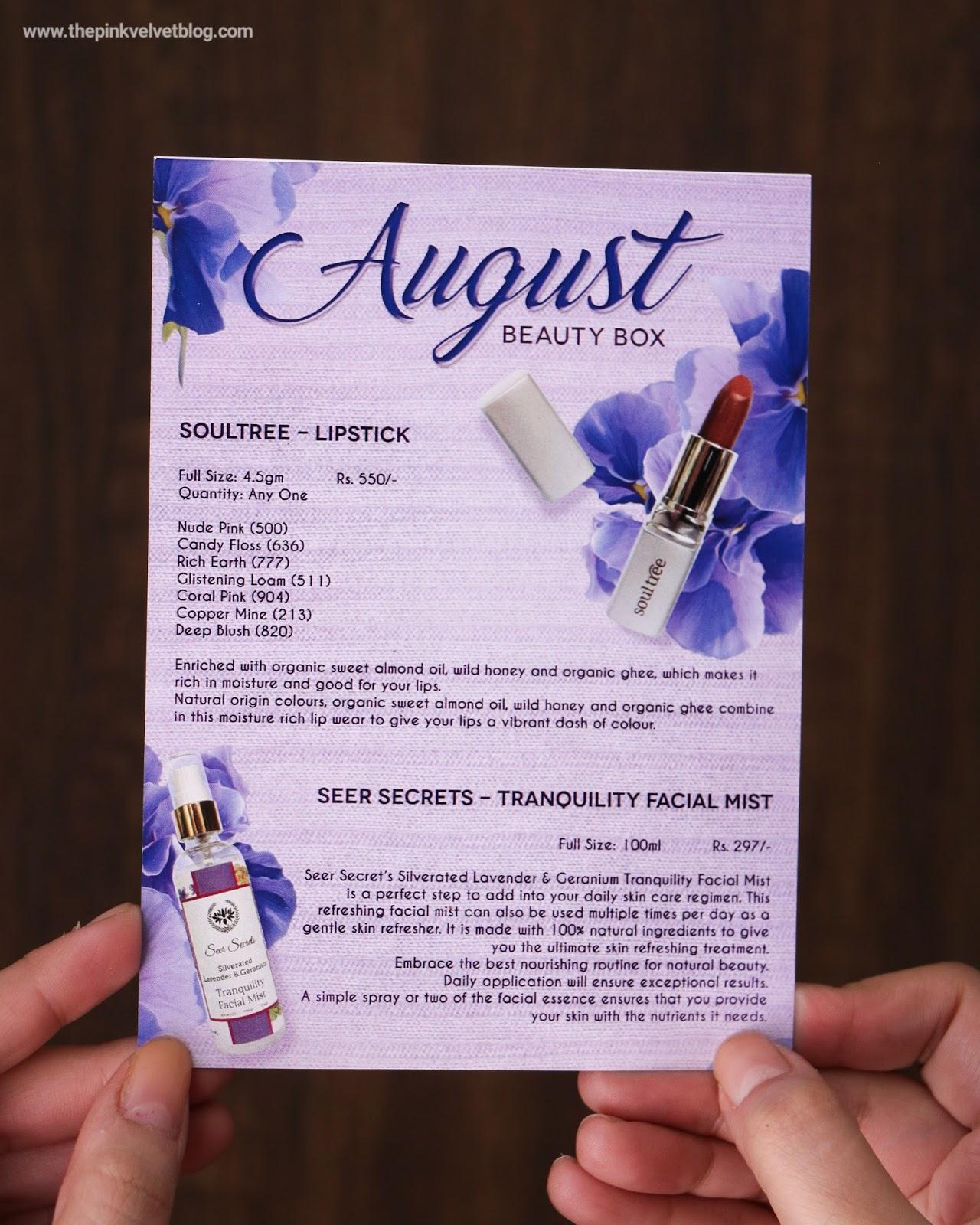 "August ""My Envy Box"" Celebrating Beauty | Unboxing"