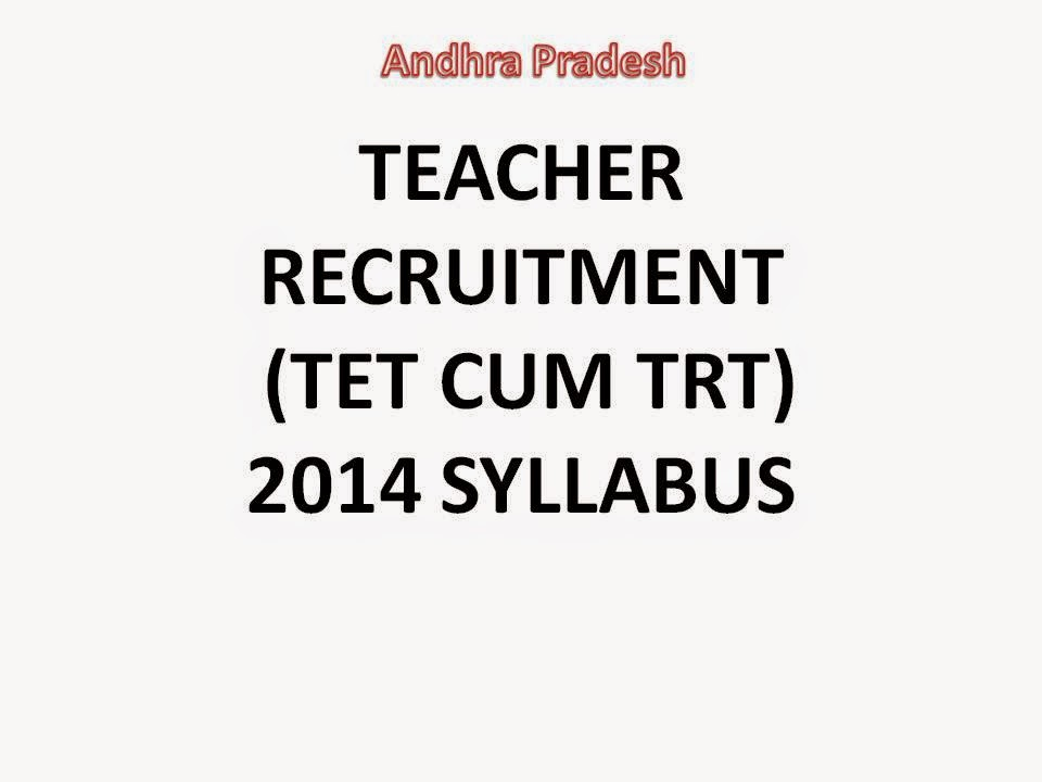 Teachers Eligilibity Test 2016: TEACHER RECRUITMENT (TET