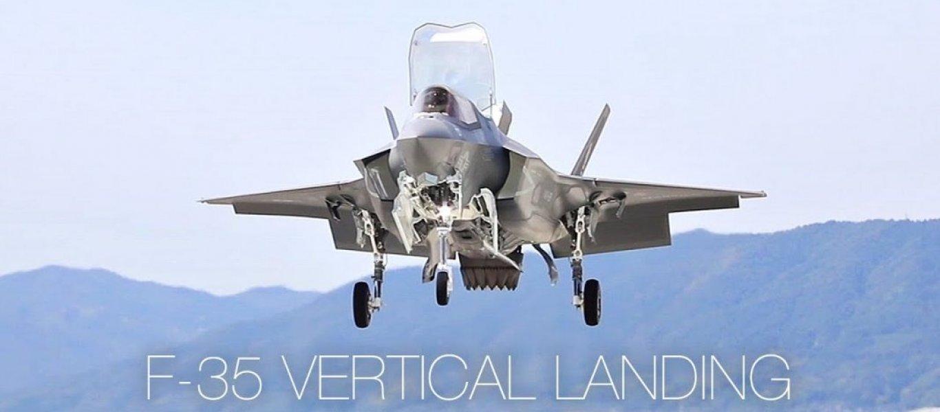 Κάθετη προσγείωση F-35B Lightning II των ΗΠΑ στην Ιαπωνία – Δοκιμάζονται οι δυνάμεις του μαχητικού (Βίντεο)