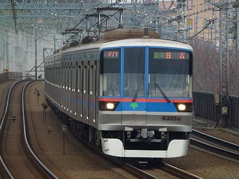 東急目黒線 各停 日吉行き3 都営6300形