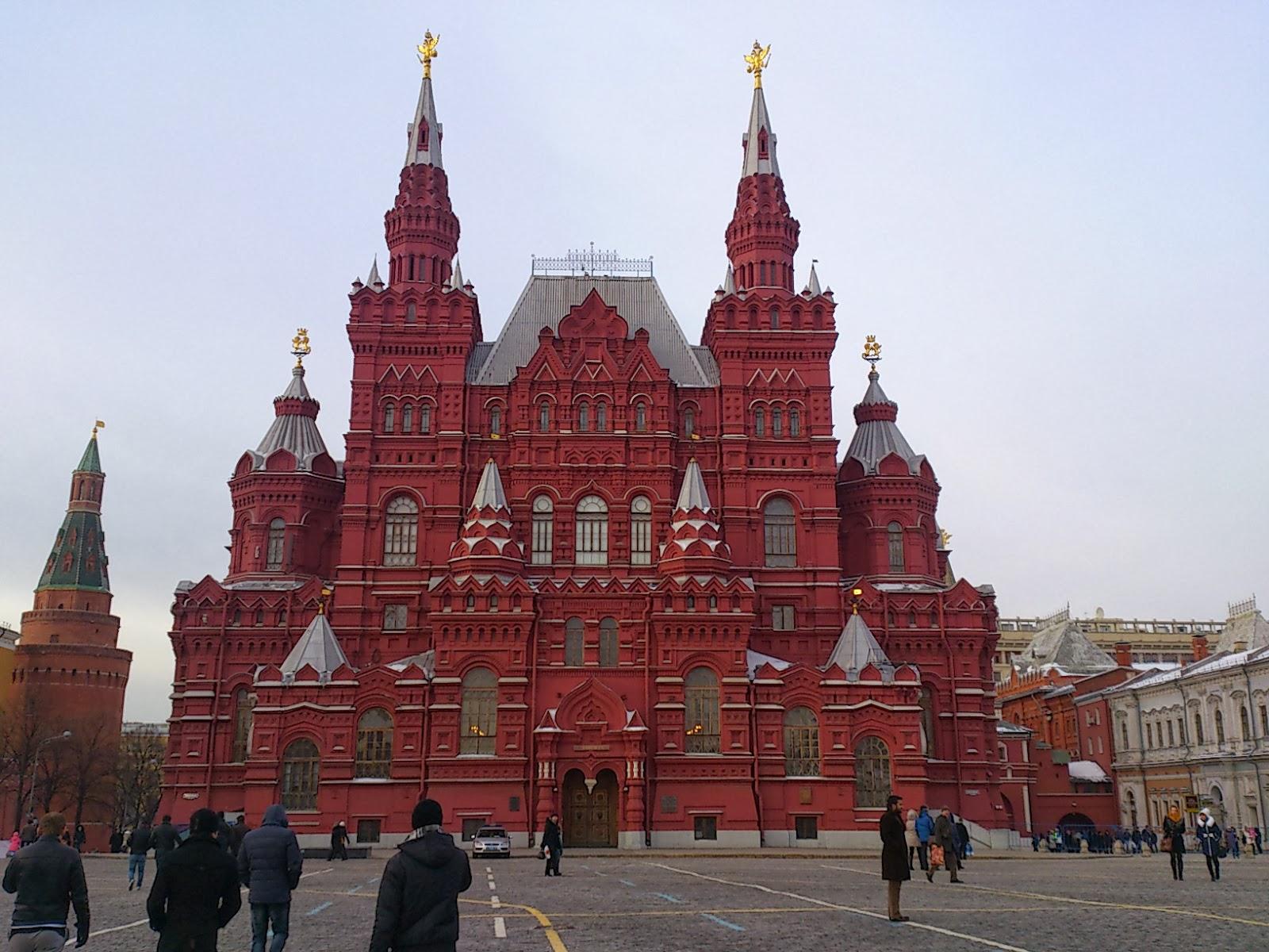 Muzeum Państwowe Moskwa