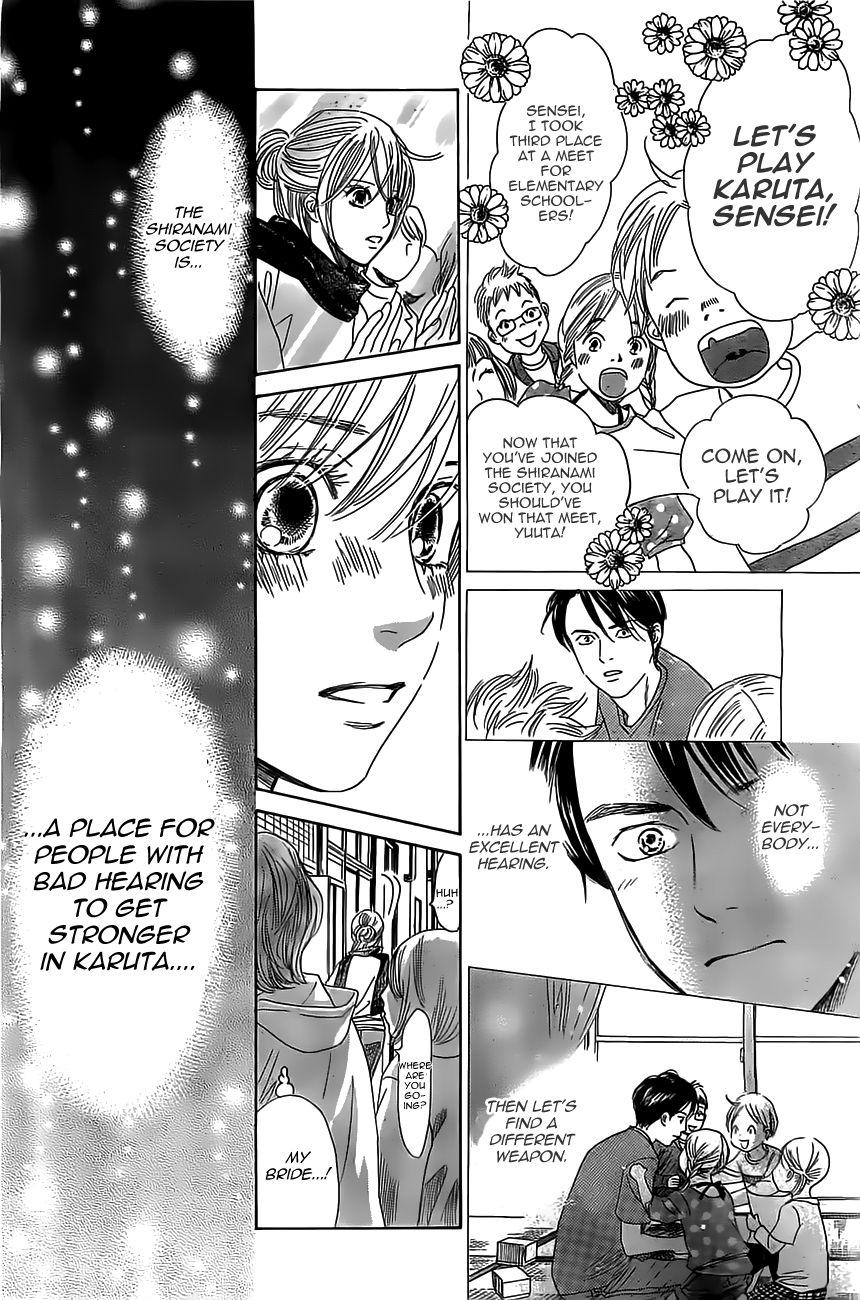 Chihayafuru - Chapter 81