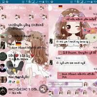 Download BBM MOD Sweet Couple.Apk Terbaru
