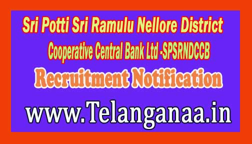 Sri Potti Sri Ramulu Nellore District Cooperative Central Bank Ltd SPSRNDCCB Recruitment Notification 2016