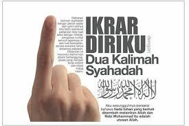 syahadatain adalah syariat urgent