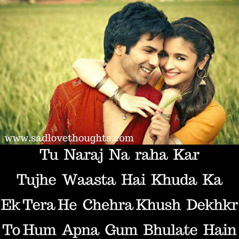 Heart Touching Sad Quotes In Hindi Sad Love Thoughts