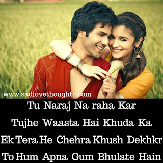 heart touching sad quotes in hindi
