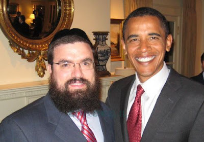 http://2.bp.blogspot.com/-hVsCVNNVnTA/TW-e53W1rdI/AAAAAAAAMzs/BrEoy3yZs1Q/s400/obama-and-chabad-leader-levi-Shemtov.JPG
