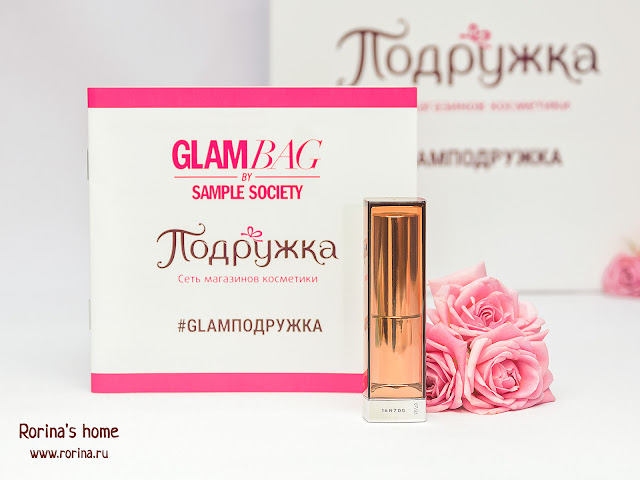 Помада для губ Maybelline Color Sensational: отзывы
