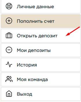 Регистрация в Bitcastle 5