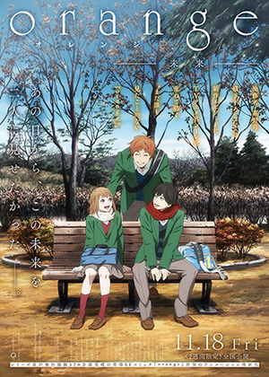 Orange: Mirai [Película] [HD] [MEGA]