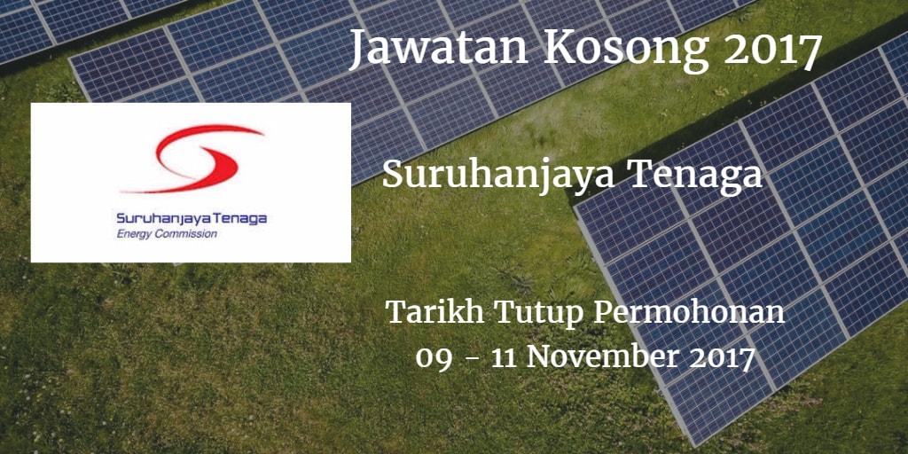 Jawatan Kosong ST 09 - 11 November 2017