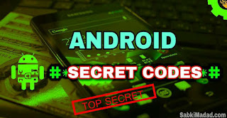 Android Mobile Ke Top Hidden Secret Codes