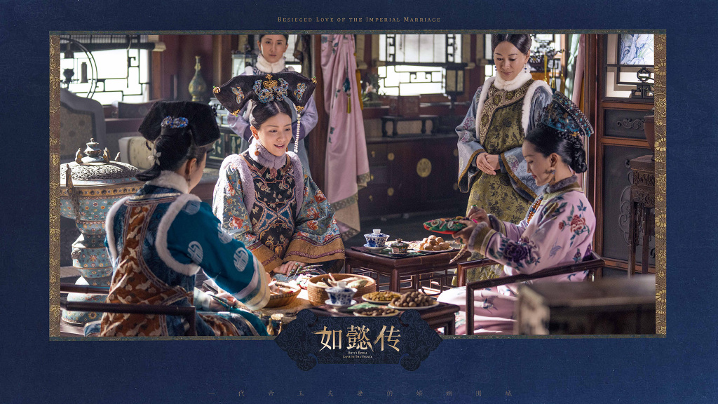 A look into the imperial lifestyle of Ruyi's Royal Love in ...