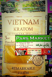 Remarkable Herbs Kratom at Pars Market Columbia Maryland Howard County 21045
