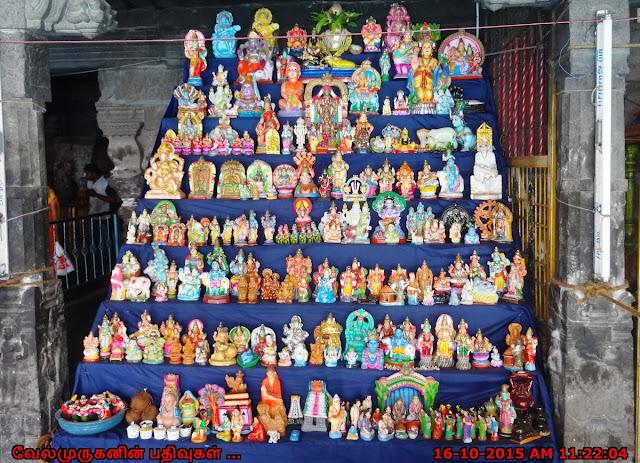 Kollu in Koyambedu Shiva Temple