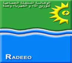 الوكالة المستقلة الجماعية لتوزيع الماء والكهرباء بوجدة - elwadifa news