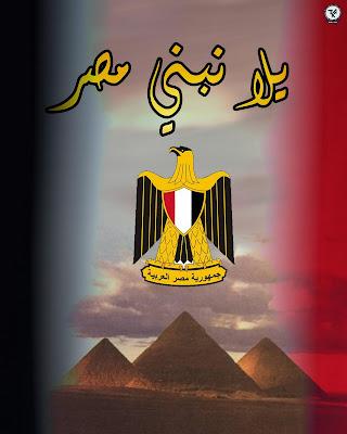 Made in Egypt (مشاهير  عادات وتقاليد  الأمثال الشعبية  شخصيات  حكام   صوره ) Untitled-1%D8%B4