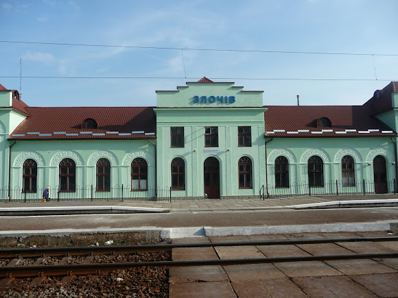 Золочів. Львівська область. Залізничний вокзал станції Злочів