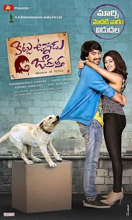 Poster Of Kittu Unnadu Jagratha Full Movie in Hindi HD Free download Watch Online Telugu Movie 720P
