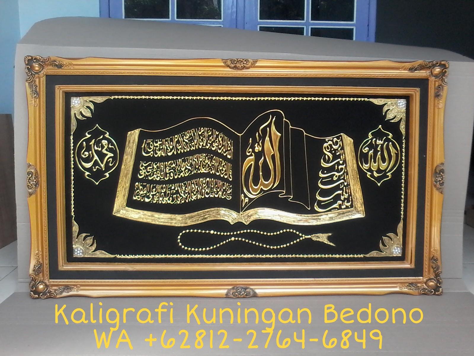 Hiasan Dinding Kaligrafi Arab Cikimm Com