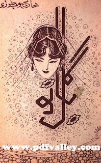 Gul Bano by Khan Mahboob Tarzi