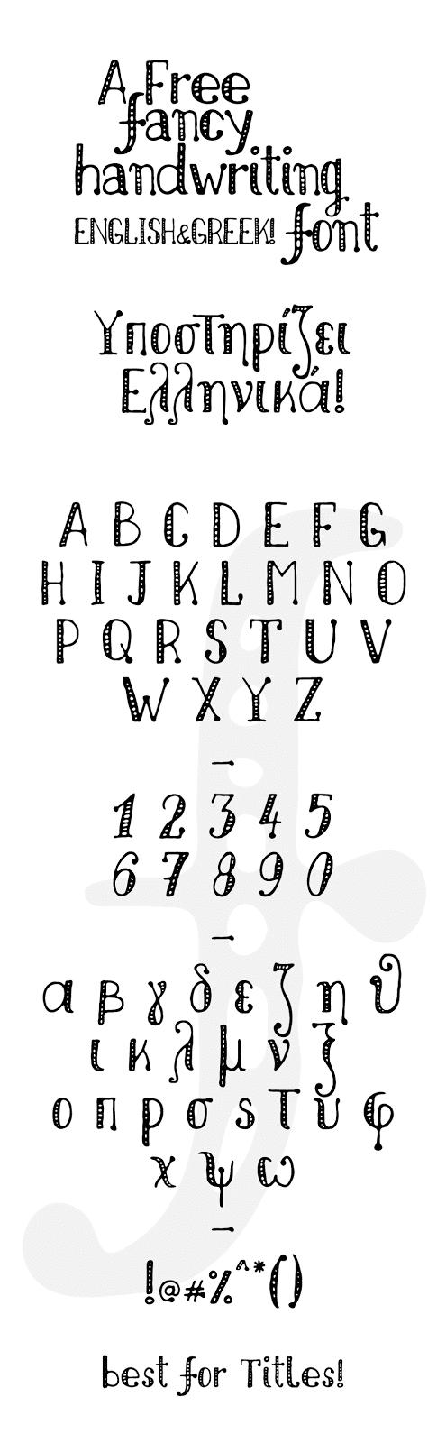 Δωρεάν Ελληνική γραμματοσειρά Nikolaidis Handwriting από τον γραφίστα Γιώργο Νικολαϊδη.